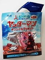 アサヒ レモンを絞った三ツ矢サイダー ヤッターマン オリジナルフィギュア ヤッターマン2号