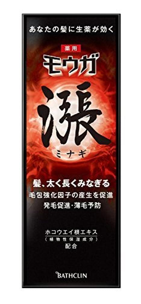 バスクリン モウガ 漲(ミナギ) 120ml 育毛剤 医薬部外品 ×12点セット (4548514510647)