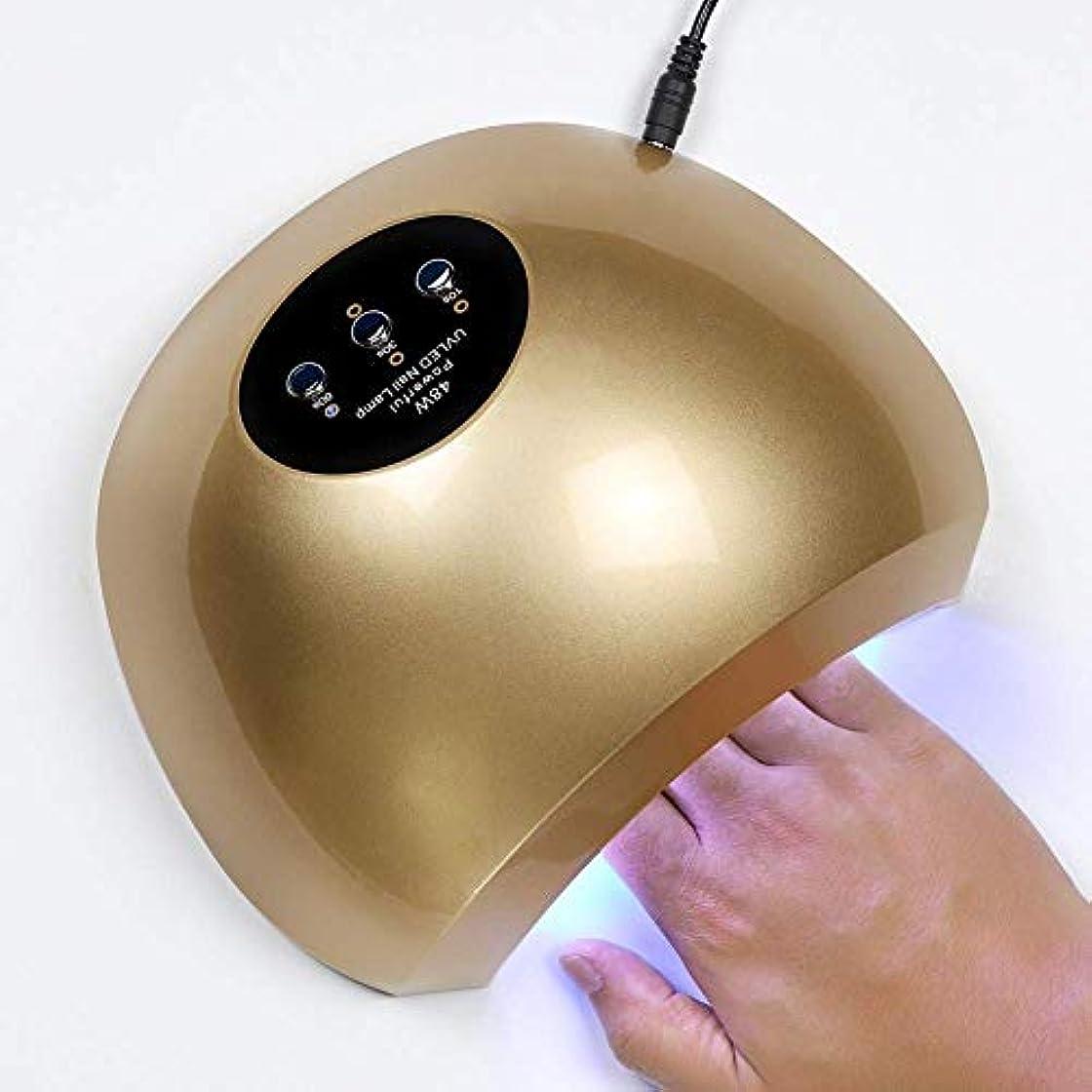 請うベンチャー虐待ネイルドライヤー36W / 48W COSCELIA UV LEDランプマニキュアセンサー用LCDディスプレイオールジェルネイルポリッシュネイルアートツール