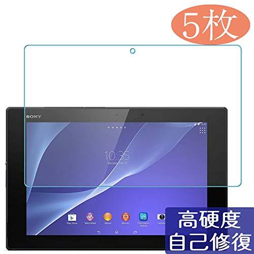 5枚 Sukix 自己修復 Sony Xperia Z2 Tablet SGP 512 511 541 10.1 インチ 日本製素材 4H フィルム 保護フィルム 気泡無し 0.15mm 液晶保護 フィルム プロテクター 保護 フィルム(*非 ガラスフィルム 強化ガラス ガラス ) 修繕版
