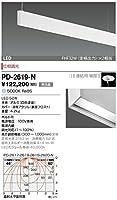山田照明 昼白色アンビエントライト LED一体型 吊下タイプ(FHF32W×2相当)(φ75mm) PD-2619-N