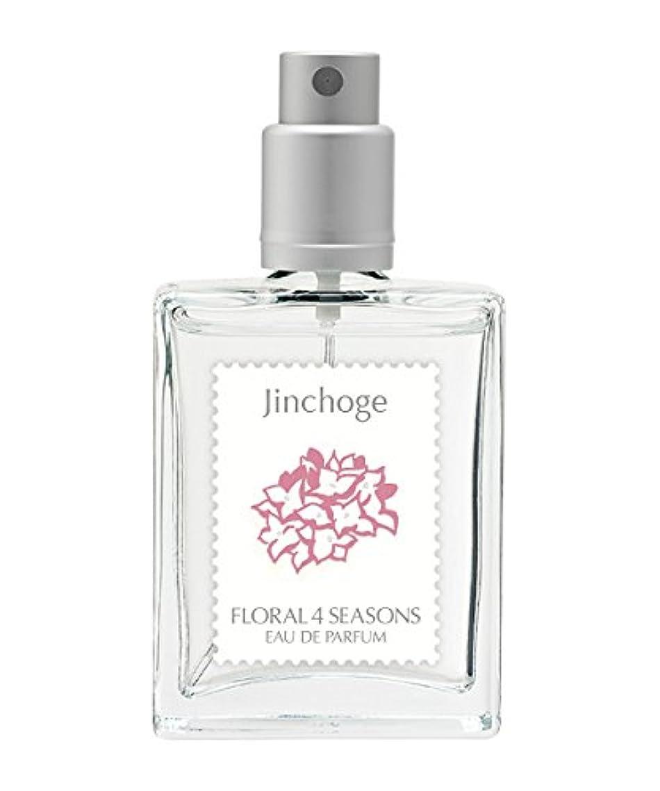 火山のポール迷惑武蔵野ワークスの香水「沈丁花」(ジンチョウゲ)(EDP/25mL)