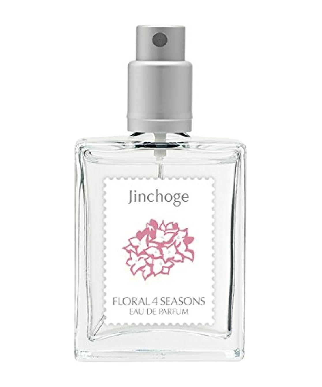 気がついてフィヨルドソーダ水武蔵野ワークスの香水「沈丁花」(ジンチョウゲ)(EDP/25mL)