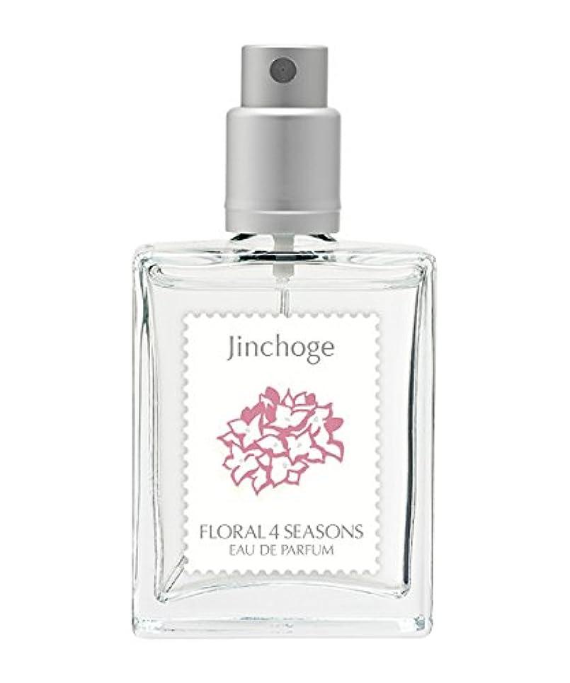 乗って蘇生する最近武蔵野ワークスの香水「沈丁花」(ジンチョウゲ)(EDP/25mL)
