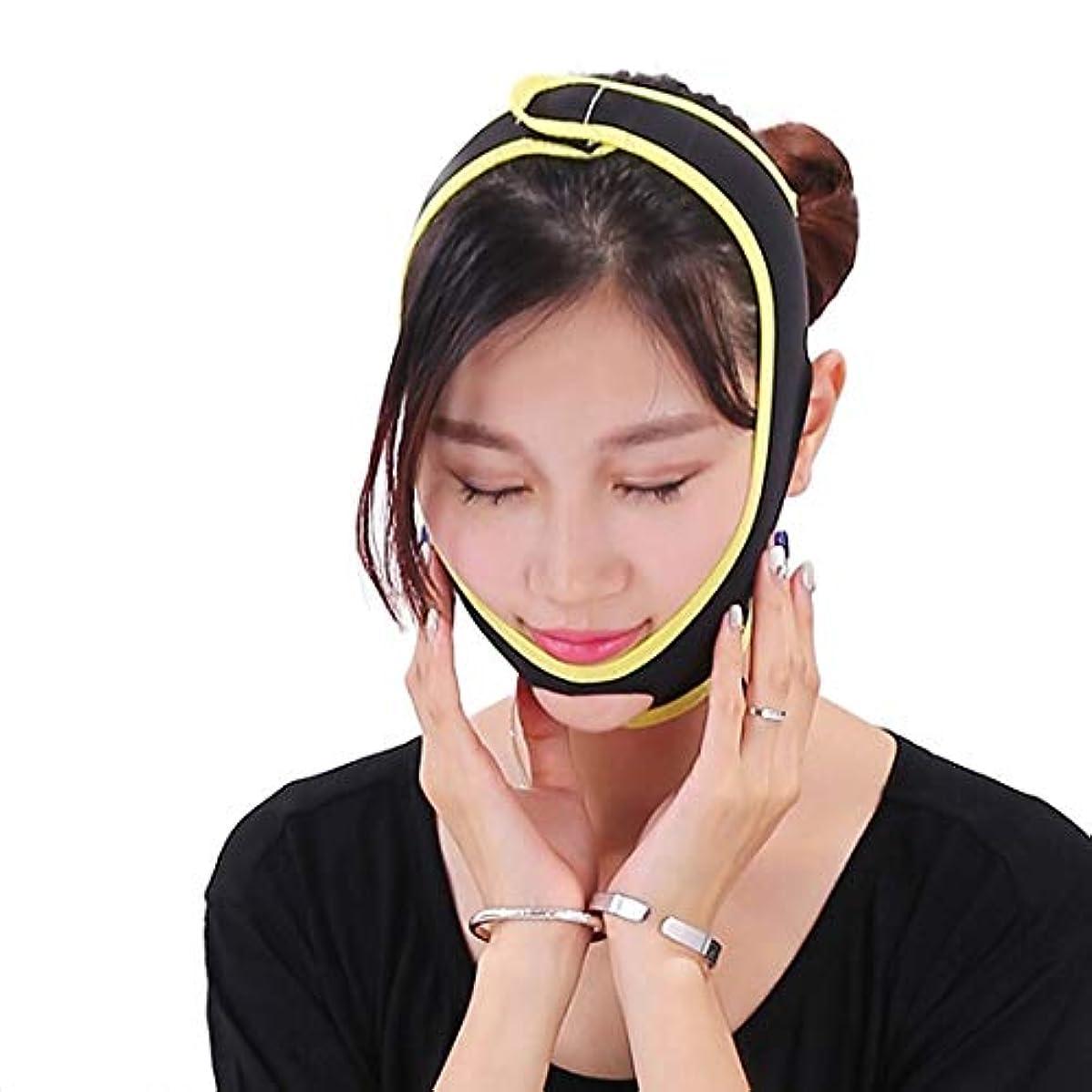 彼女集団アジア人ZWBD フェイスマスク, フェイスリフティング包帯パワフルフェイスマスクフェイスリフティング包帯引き締めシワ顔楽器vフェイスダークブラック