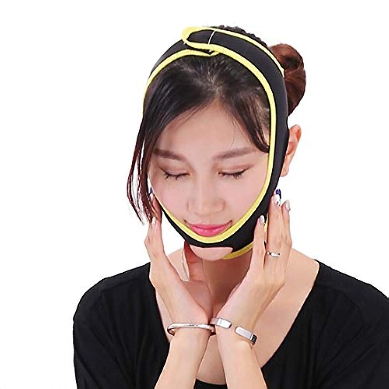 ZWBD フェイスマスク, フェイスリフティング包帯パワフルフェイスマスクフェイスリフティング包帯引き締めシワ顔楽器vフェイスダークブラック