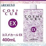 【X5個セット】 アリミノ コスメカール EX 400ml