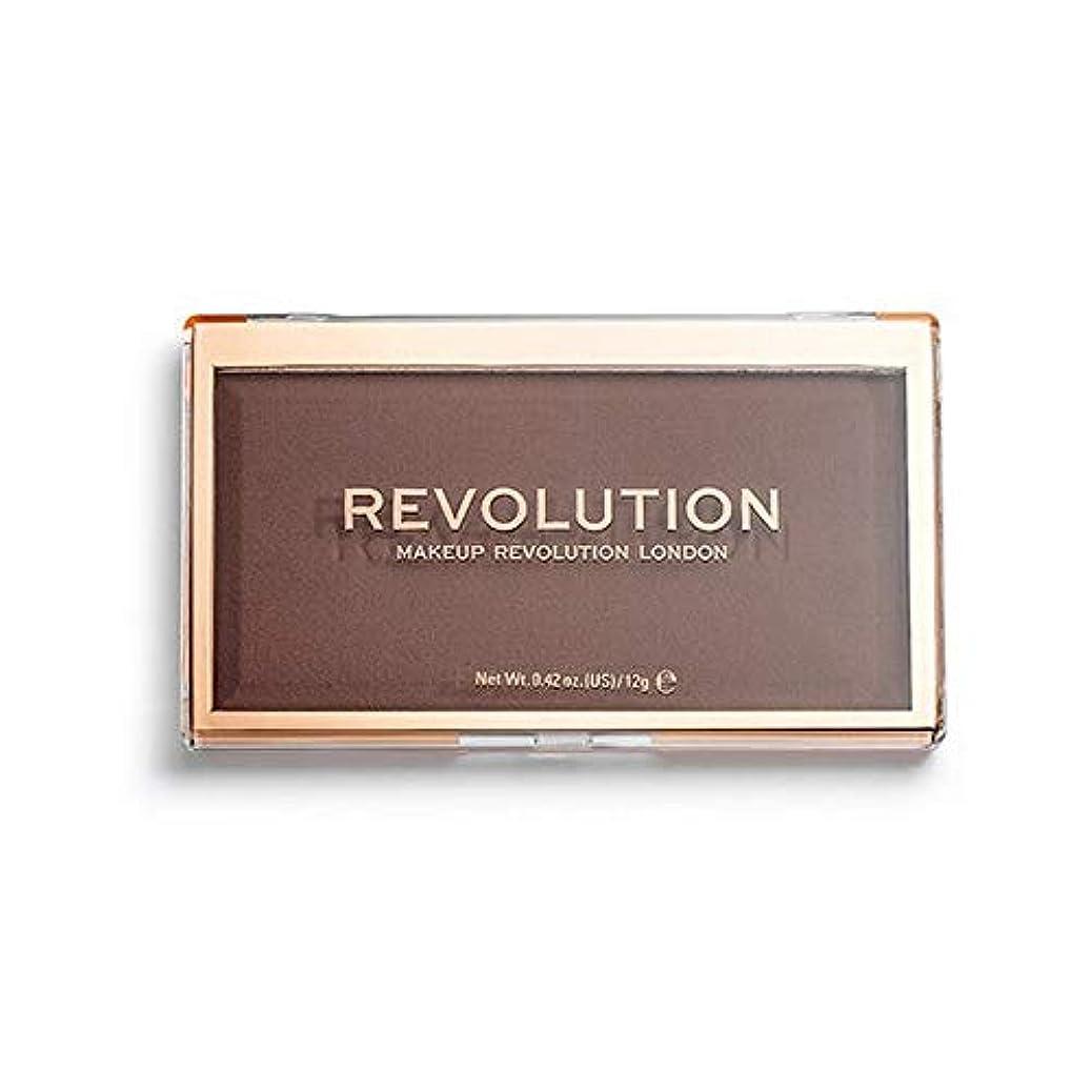 ビルマ溶けた収まる[Revolution ] 回転マットベース粉末P8 - Revolution Matte Base Powder P8 [並行輸入品]