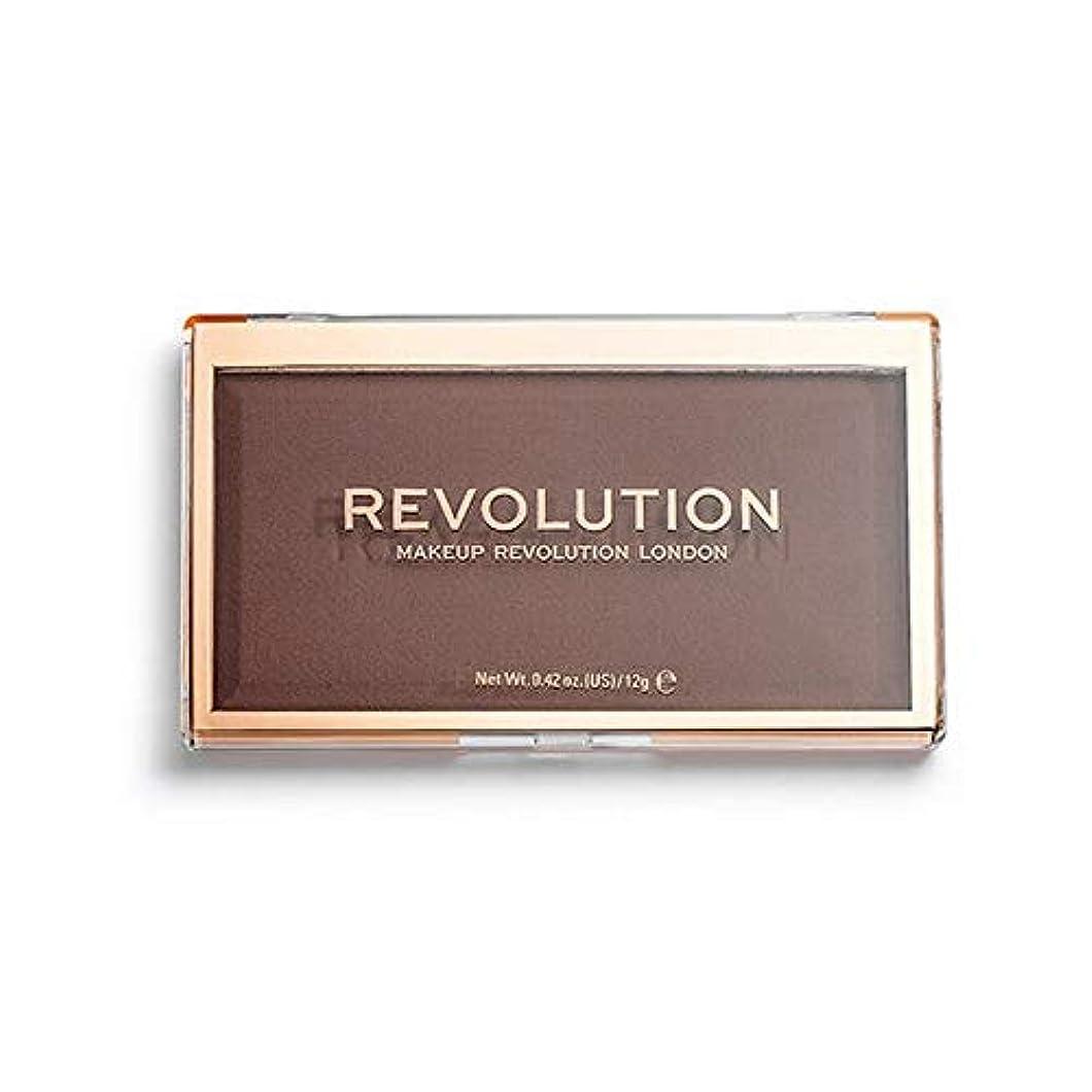 リッチ日付付き傾向があります[Revolution ] 回転マットベース粉末P8 - Revolution Matte Base Powder P8 [並行輸入品]
