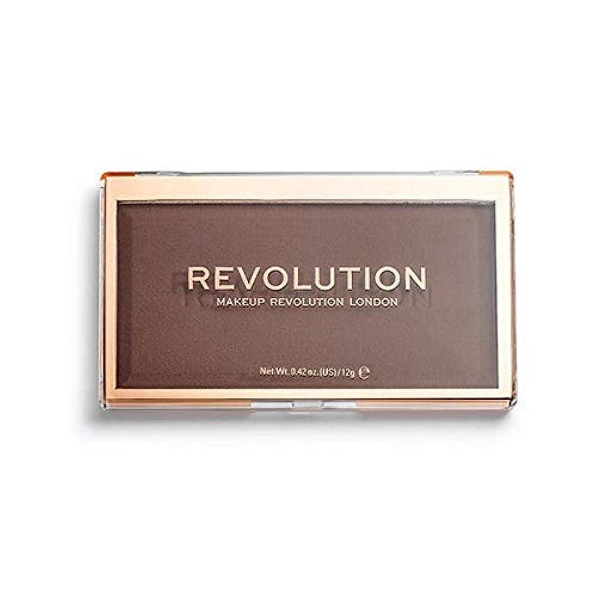 可愛いマオリ内陸[Revolution ] 回転マットベース粉末P8 - Revolution Matte Base Powder P8 [並行輸入品]