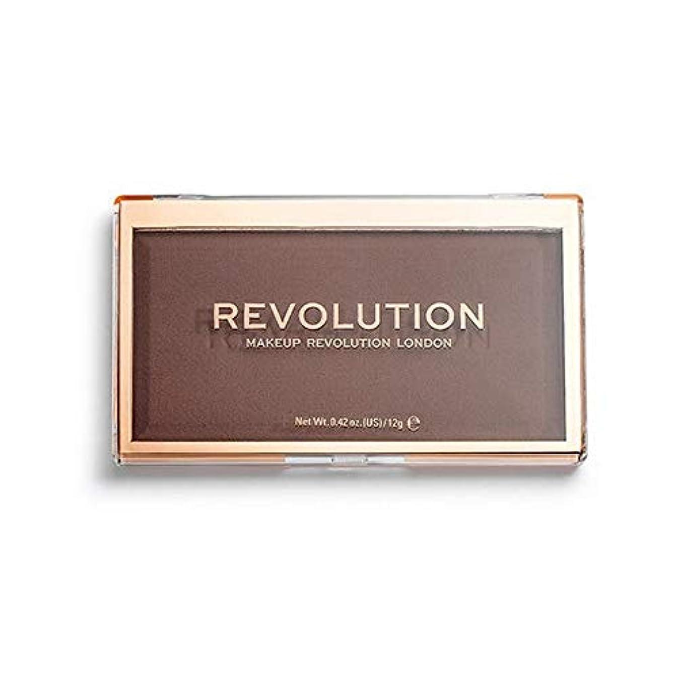 はっきりと歌変装した[Revolution ] 回転マットベース粉末P8 - Revolution Matte Base Powder P8 [並行輸入品]