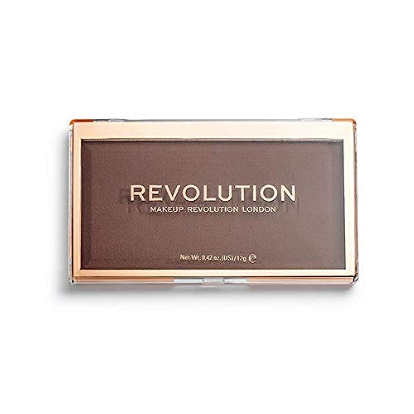 蒸気精神的にルーチン[Revolution ] 回転マットベース粉末P8 - Revolution Matte Base Powder P8 [並行輸入品]
