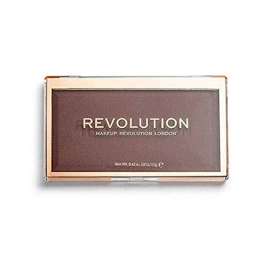 こだわり億はっきりしない[Revolution ] 回転マットベース粉末P8 - Revolution Matte Base Powder P8 [並行輸入品]