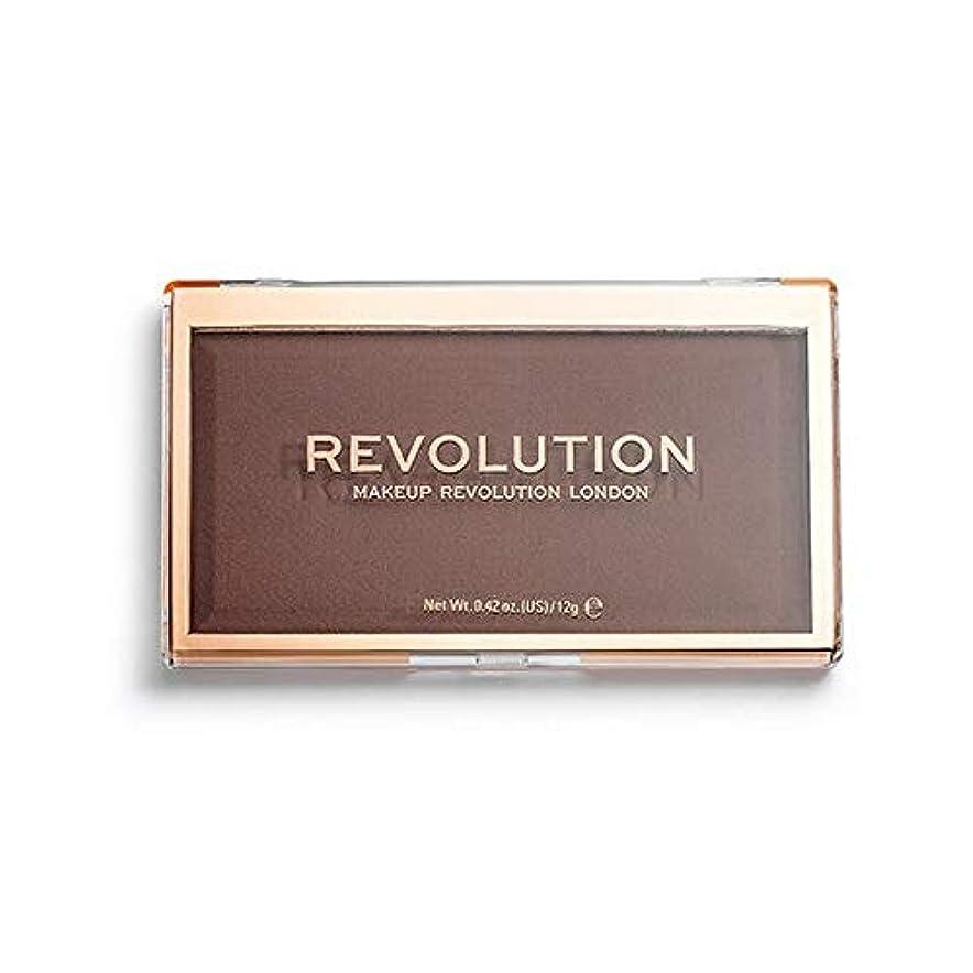 隔離リットル運動する[Revolution ] 回転マットベース粉末P8 - Revolution Matte Base Powder P8 [並行輸入品]