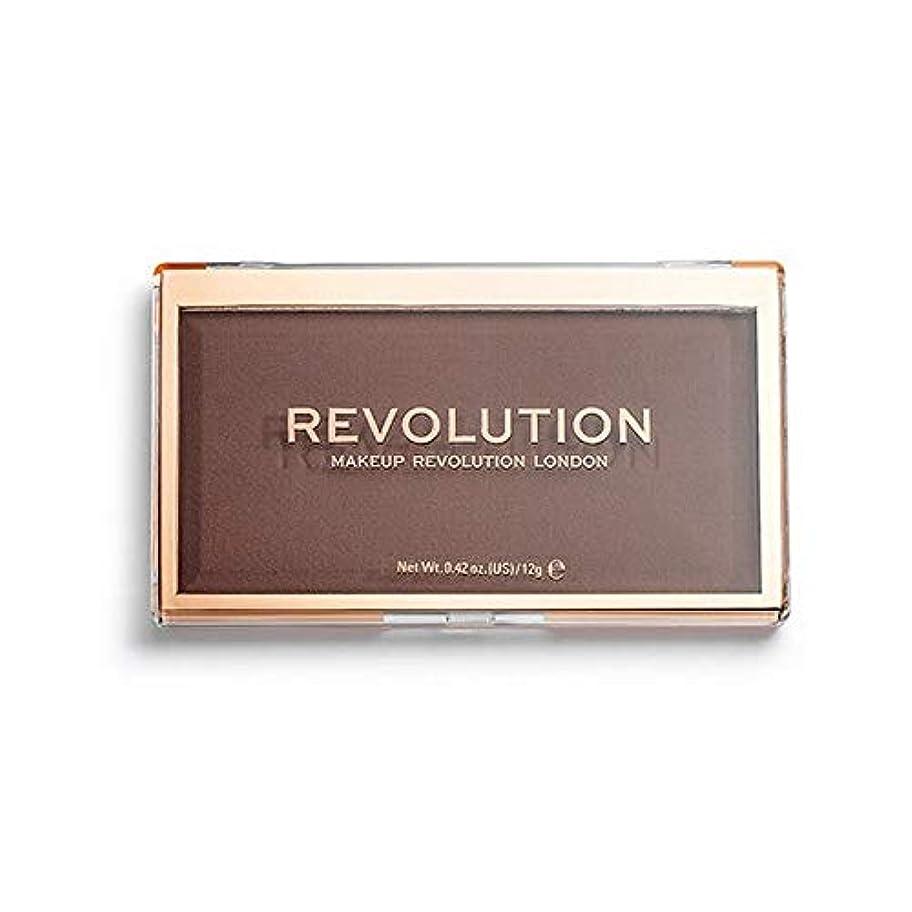 簿記係遡る政権[Revolution ] 回転マットベース粉末P8 - Revolution Matte Base Powder P8 [並行輸入品]