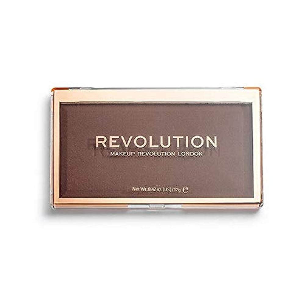 苦味タヒチ抽出[Revolution ] 回転マットベース粉末P8 - Revolution Matte Base Powder P8 [並行輸入品]