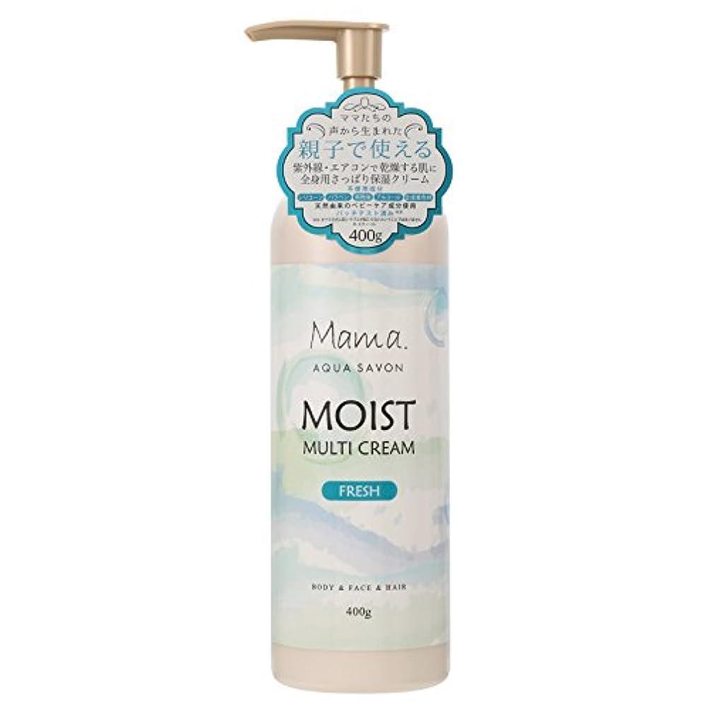 あたり苦しみデュアルママアクアシャボン モイストマルチクリーム フレッシュ グリーンアロマウォーターの香り 400g