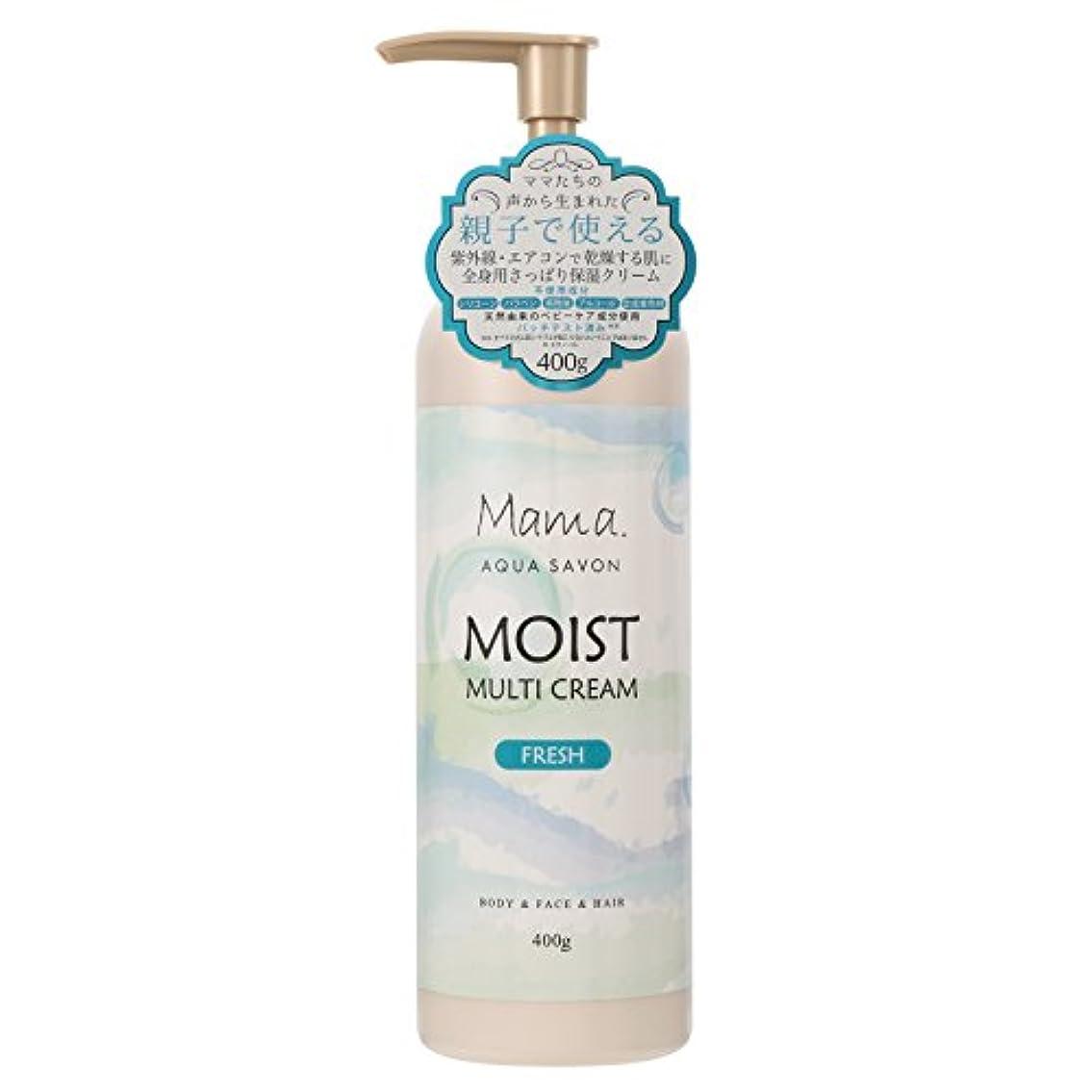 硬い予約かごママアクアシャボン モイストマルチクリーム フレッシュ グリーンアロマウォーターの香り 400g