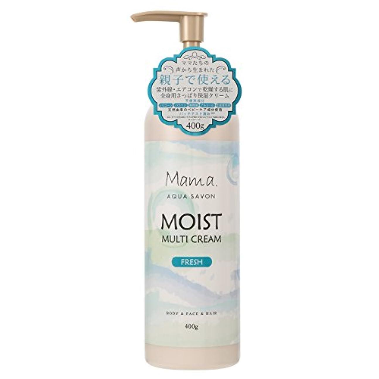 厚さ不明瞭水平ママアクアシャボン モイストマルチクリーム フレッシュ グリーンアロマウォーターの香り 400g