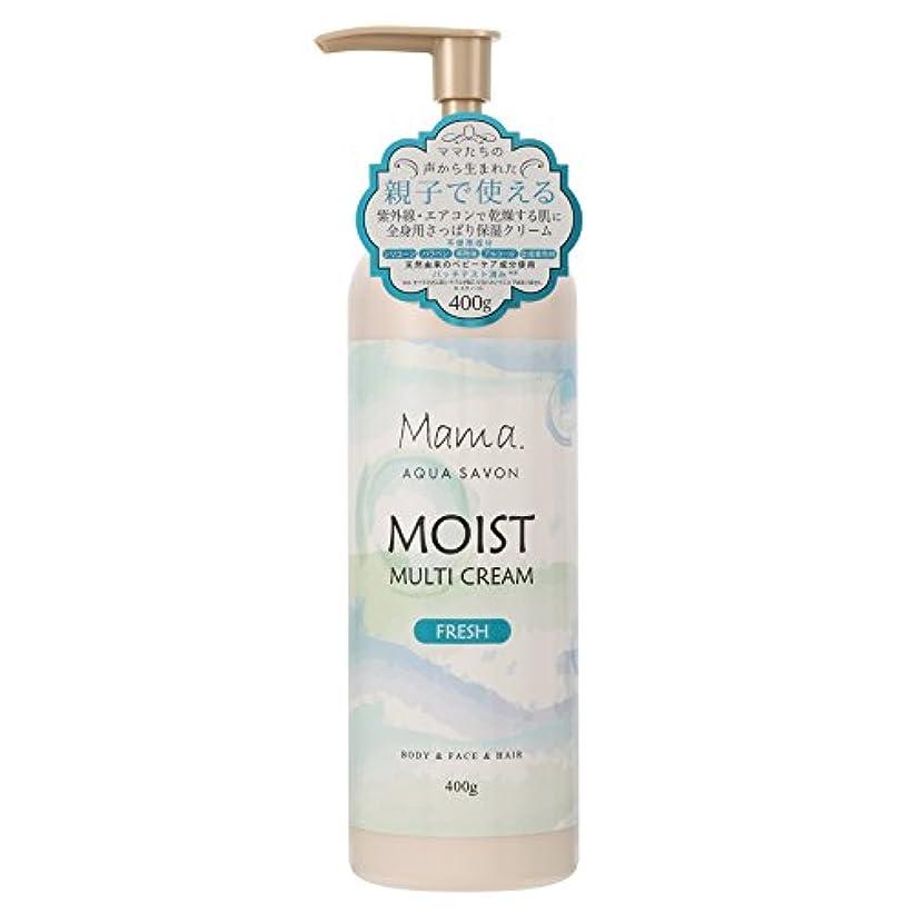 側溝拍手する蒸気ママアクアシャボン モイストマルチクリーム フレッシュ グリーンアロマウォーターの香り 400g
