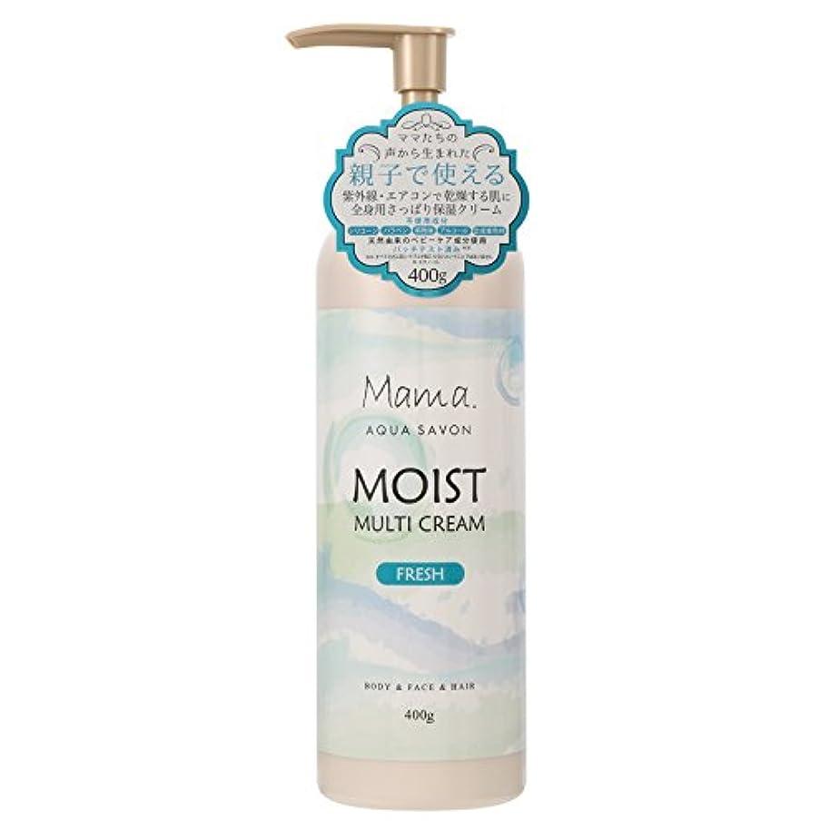 でる適応想定ママアクアシャボン モイストマルチクリーム フレッシュ グリーンアロマウォーターの香り 400g