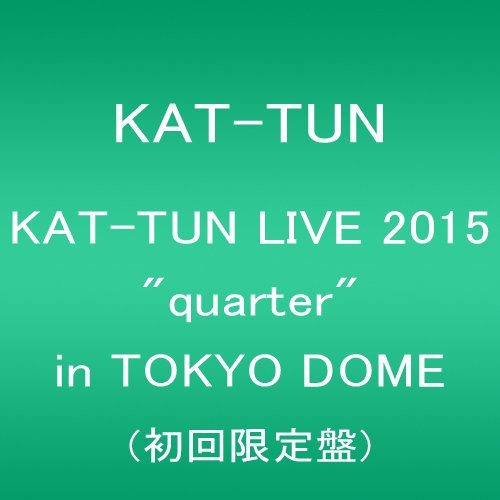 "KAT-TUN LIVE 2015 ""quarter"" in TOKYO DOME(初回限定盤) [DVD]"