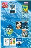 20世紀デザイン切手 第17集/1993-98年 10種シート 【記念切手】