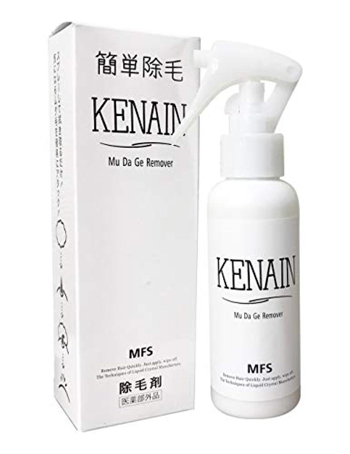 材料塩迷信KENAIN 除毛剤 100g 簡単除毛 低刺激 男女兼用 [医薬部外品]