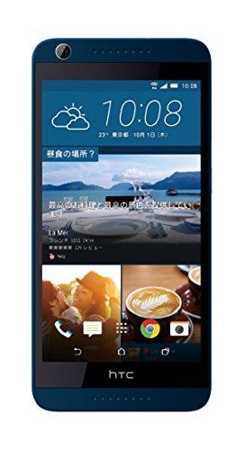 HTC Desire 626 SIMフリー スマートフォン ブルー DESI...