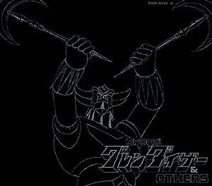 ETERNAL EDITION ダイナミックプロフィルムズ File No.9&10 UFOロボ グレンダイザー&宇宙円盤大戦争