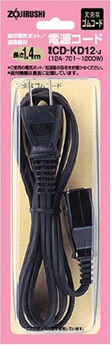 象印 電気ポット・炊飯ジャー・加湿器用電源コード CD-KD12(J) 1台