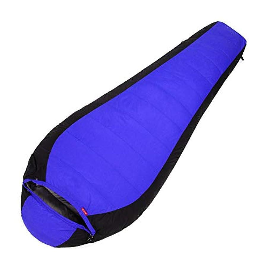 荒廃するヘビたまに寝袋、ナイロンミイラ睡眠バッグ軽量暖かい快適な睡眠袋防水寒さ-天候睡眠パッドハイキングやキャンプ屋外活動,Blue,215*78*55CM