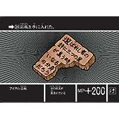 ナイトガンダム カードダスクエスト 第1弾 ラクロアの勇者 KCQ01-39【アイテム石版】ノーマル(カード単品)