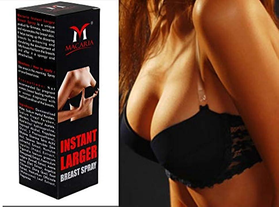 出力皮肉アコードBREAST CREAM + SPRAY FOR BIGGER BREAST