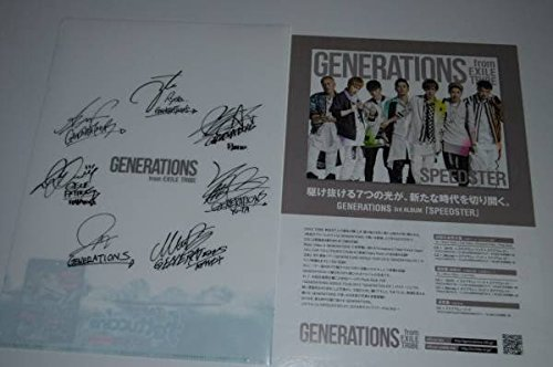 GENERATIONS from EXILE TRIBE ジェネレーションズ クリアファイルA4 ポ...