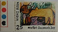 Children' Day. Chldren's Day, Painting, Cow, 25 P. Single Indian Stamp Traffic Light