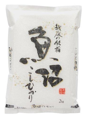 【精米】新潟県魚沼産 コシヒカリ 2kg 平成30年産...