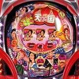 CR及川奈央のフルーツスキャンダルSD2|中古パチンコ実機[循環加工セット|裏玉循環加工済み] [おもちゃ&ホビー] [おもちゃ&ホビー]