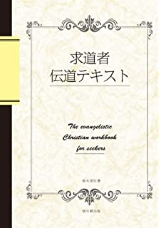 Amazon.co.jp: ニューエイジム...