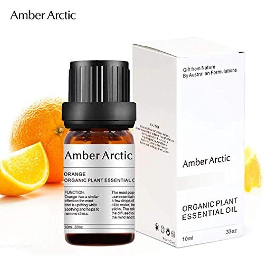 感染する所属秋Amber Arctic 拡散 用 オレンジ 精油、 100% 純粋 天然 アロマ ラベンダー オイル (10ml) 中