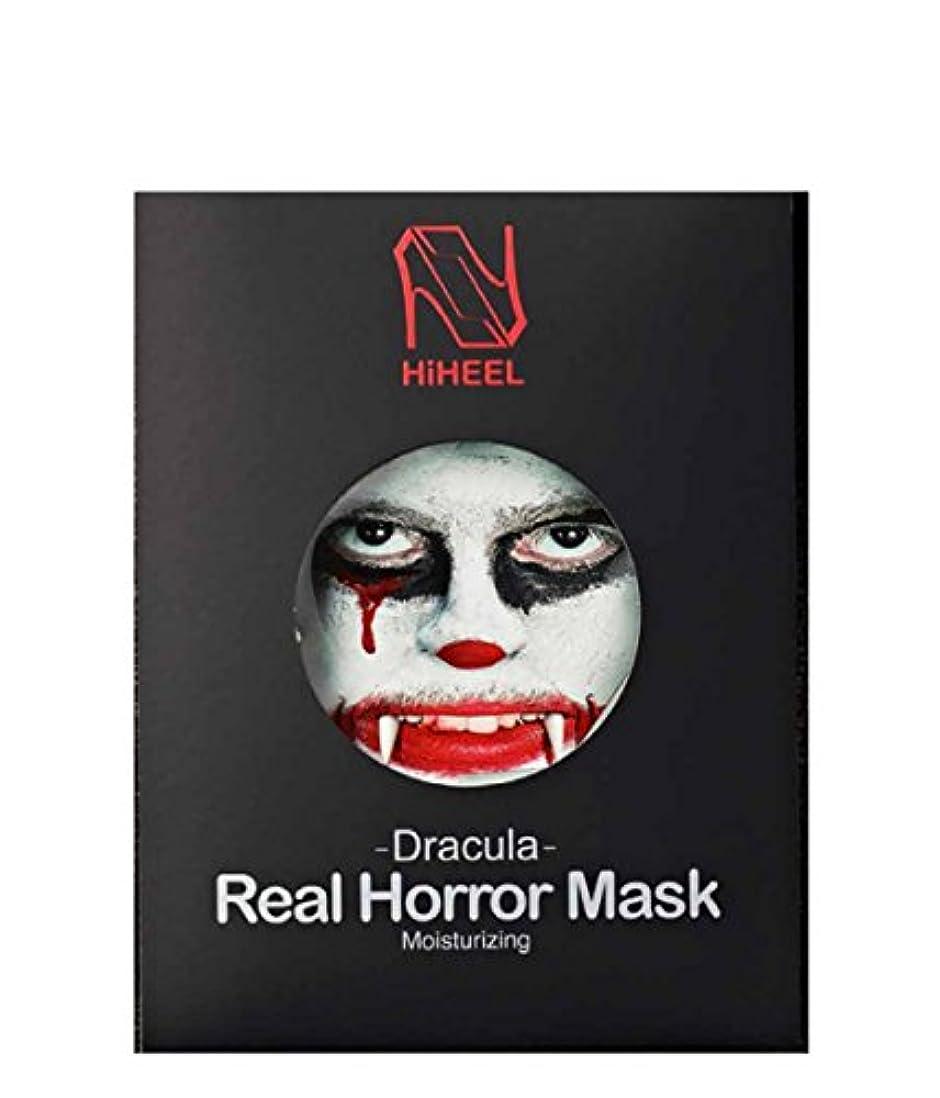 慢お酢彼女は(ヒヒエル) HiHEEL Dracula Real Horror Mask Moisturizing 10 Sheets ドラキュラリアルホラーマスクモイスチャライジング CH1278870 [並行輸入品]