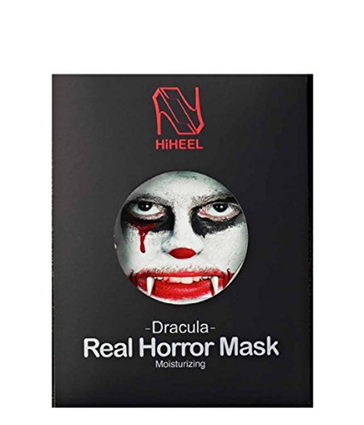 アーク出席する安全(ヒヒエル) HiHEEL Dracula Real Horror Mask Moisturizing 10 Sheets ドラキュラリアルホラーマスクモイスチャライジング CH1278870 [並行輸入品]