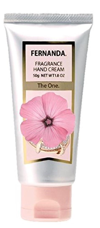 置換グロー硬化するFERNANDA(フェルナンダ) Hand Cream The One.(ハンドクリーム ザワン.)