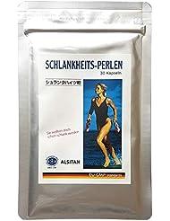 シュランクハイツ粒 30粒 ダイエットサプリメント