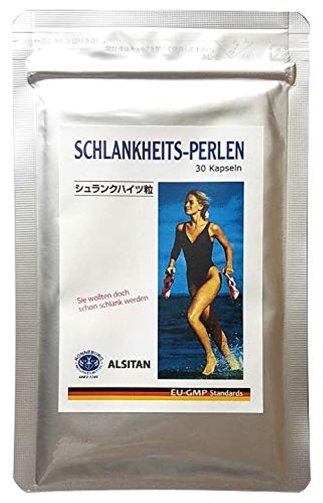 相関するアルファベット取得シュランクハイツ粒 30粒 ダイエットサプリメント