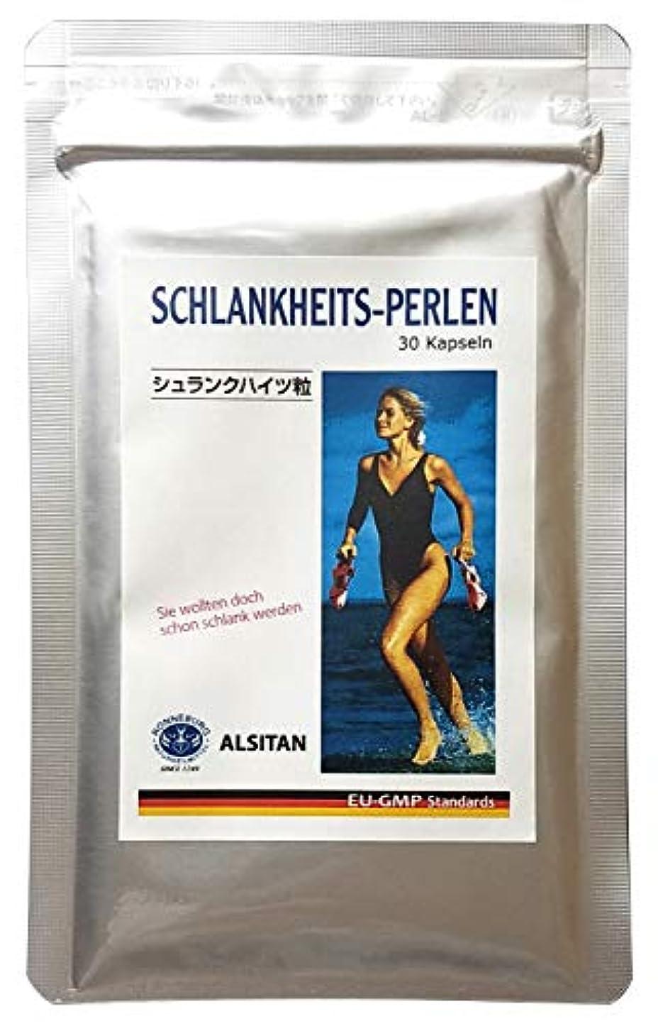 ステップ登る安定したシュランクハイツ粒 30粒 ダイエットサプリメント