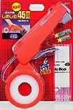 仁礼工業 小型結束機 しめしめ45II 家庭用 ツールキット 45IICSO-15 N・白