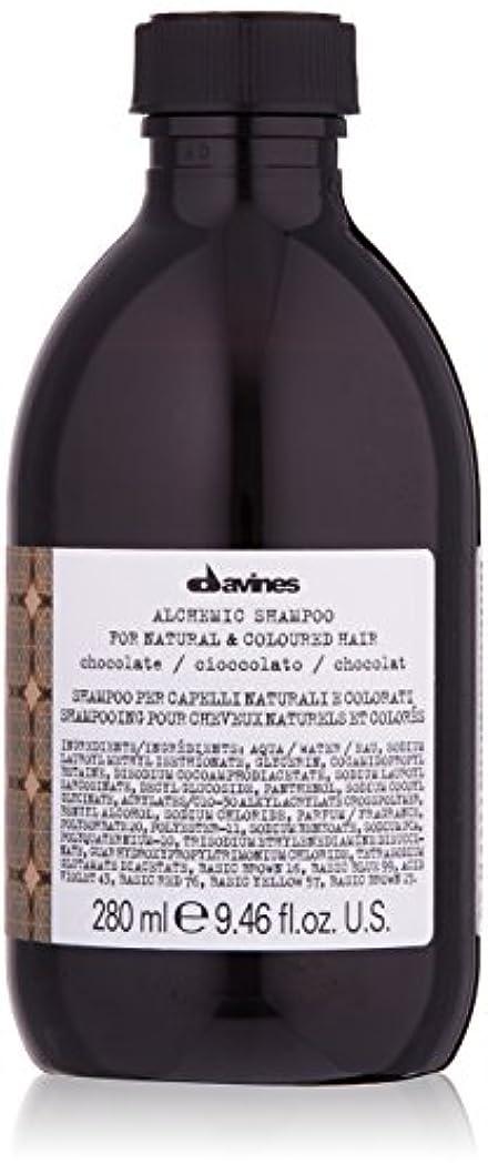 横最大限抱擁ダヴィネス Alchemic Shampoo - # Chocolate (For Natural & Coloured Hair) 280ml/9.46oz並行輸入品