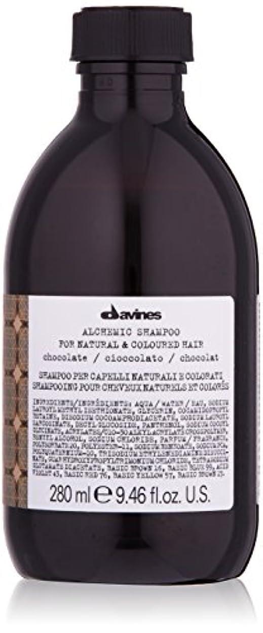 ダヴィネス Alchemic Shampoo - # Chocolate (For Natural & Coloured Hair) 280ml/9.46oz並行輸入品