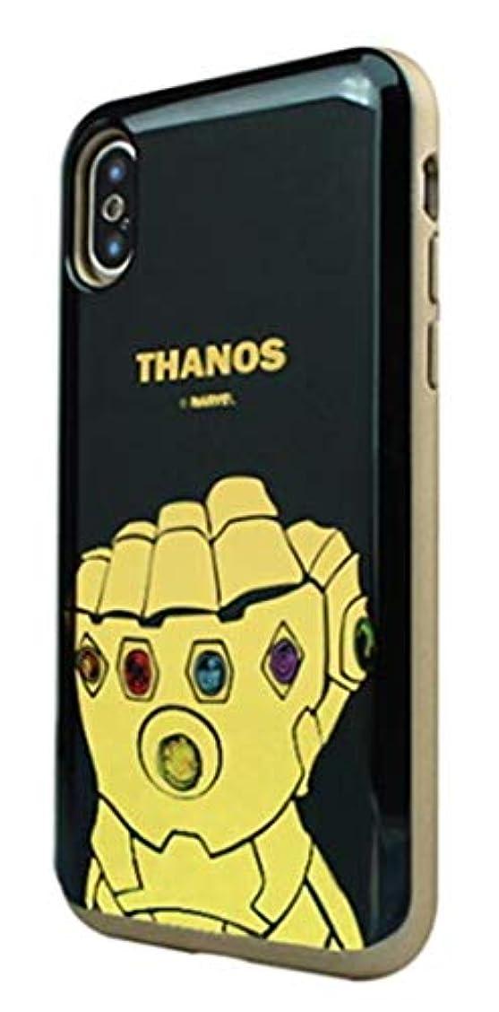 する味にはまって5種類のオシャレ愛らしくかわいいパステルカラーのヴィンテージでユニークな魅力的なMARVELマーベルINFINITY WAR映画のヒーローのキャラクターレタリングラブリーアートデザインパターンiPhoneケース&Galaxyケースシリコンとポリカーボネートの二重構造のスライドカード収納バンパースマホケース.MK-0-MB- 12-3-EPW (iPhone XR, 2.THANOS) [並行輸入品]